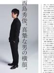 ASM40_26_Nishijima_初校 (1)_2.jpg